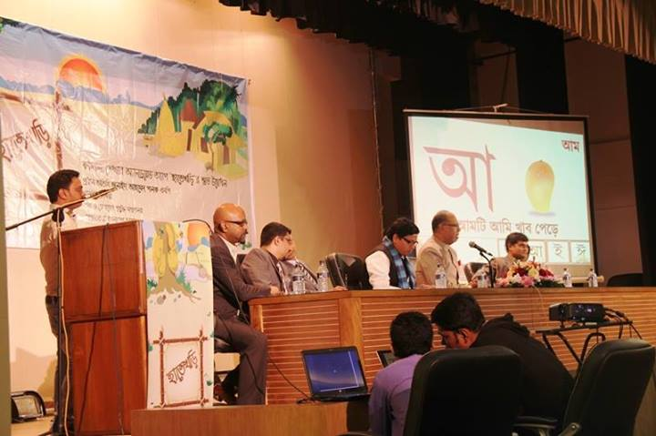 Bangla alphabet learning app Hatey Khori launched