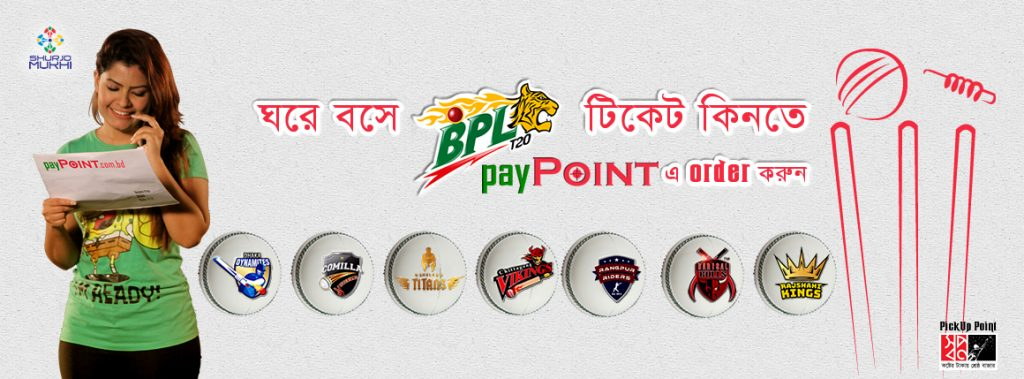 BPL Tickets on ShurjoMukhi PayPoint